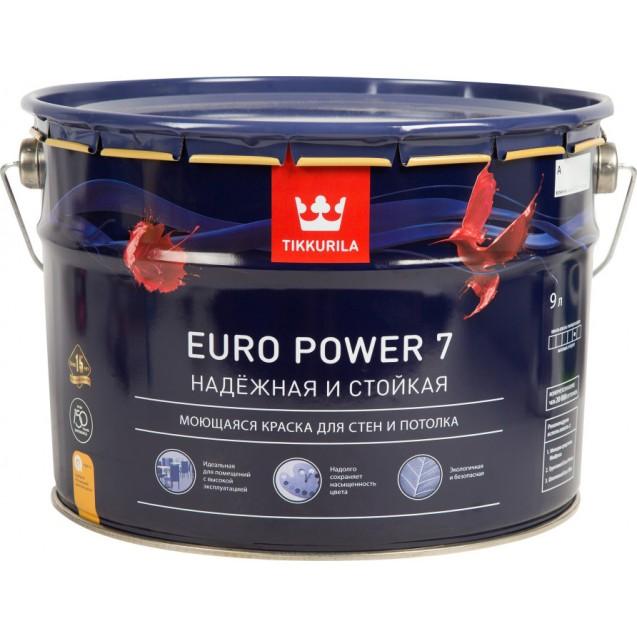 Краска интерьерная стойкая к мытью Tikkurila Euro Power 7 С матовая 9 л
