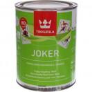 Краска интерьерная моющаяся Tikkurila Joker С матовая 0.9 л
