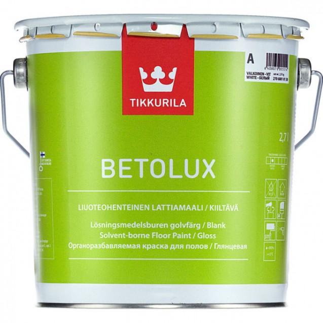 Эмаль для пола Tikkurila Betolux база А глянцевая белая 2.7 л