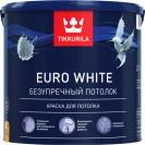 Краска для потолка Tikkurila Euro White глубоко-матовая 2.7 л