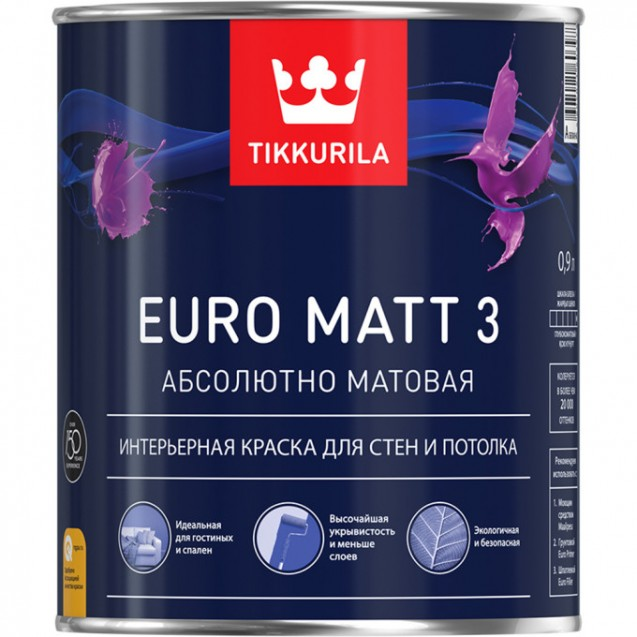 Краска Tikkurila Euro Matt 3 А глубоко-матовая 0.9 л