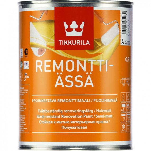 Краска интерьерная стойка к мытью Tikkurila Remontti Assa База A акрилатная полуматовая 0.9 л