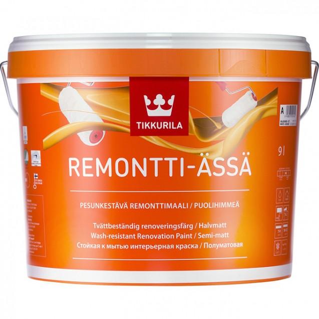 Краска интерьерная стойка к мытью Tikkurila Remontti Assa База A акрилатная полуматовая 9 л