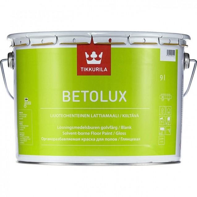 Эмаль для пола Tikkurila Betolux база С глянцевая прозрачная 9 л