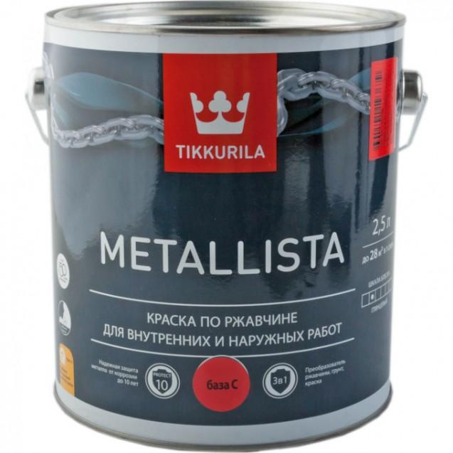 Краска по ржавчине Tikkurila Metallista C глянцевая 2.5 л