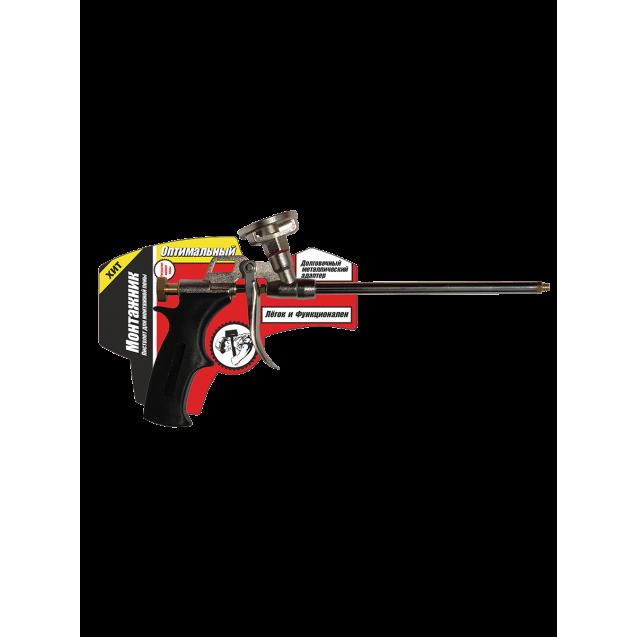 """Пистолет для монтажной пены / Foam gun """"Монтажник"""" Оптимальный"""